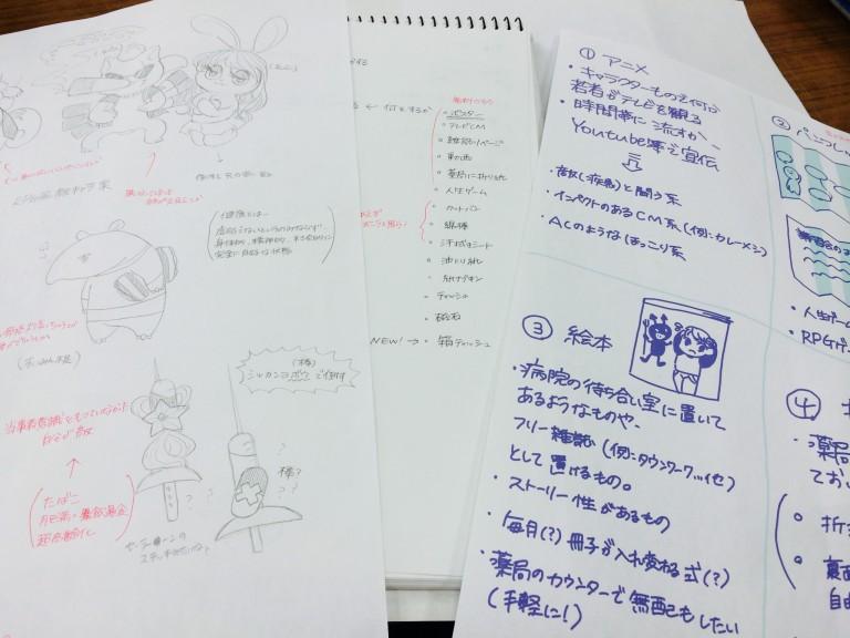 20140626_z_cm_eri_kato_02