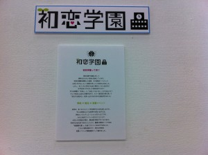 20140715_z_cm_GongYujiao_05