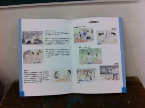 20140715_z_cm_GongYujiao_06