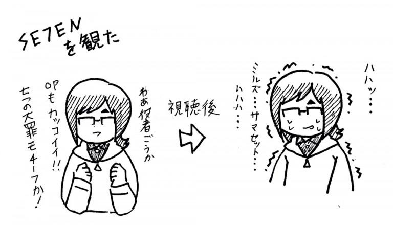20141015_s_md_haruka_nagumo_03