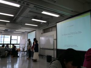 20141020_z_cm_eri_kato_03