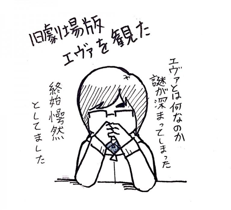 20141022_s_md_haruka_nagumo