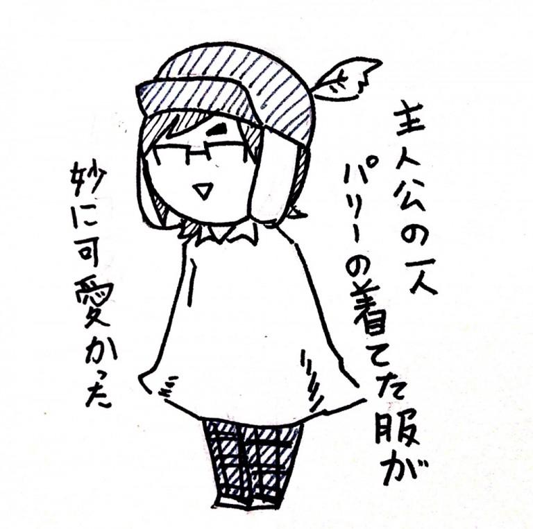20141029_s_md_haruka_nagumo