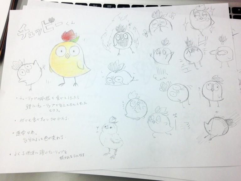 20141121_s_cd_ayumi_miura_01_jpg (1)
