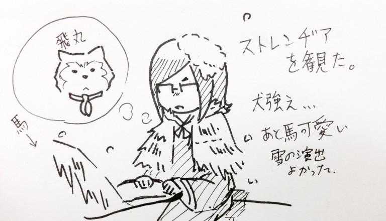 20141203_s_md_nagumo_haruka