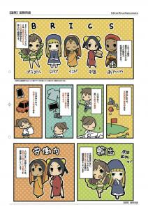 松本教科書