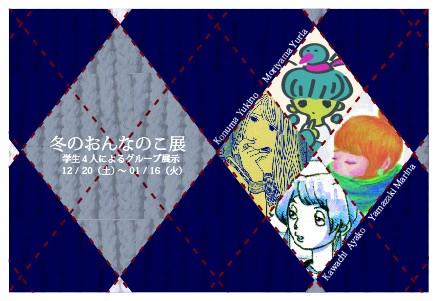 DM印刷_ハガキぴったり-01