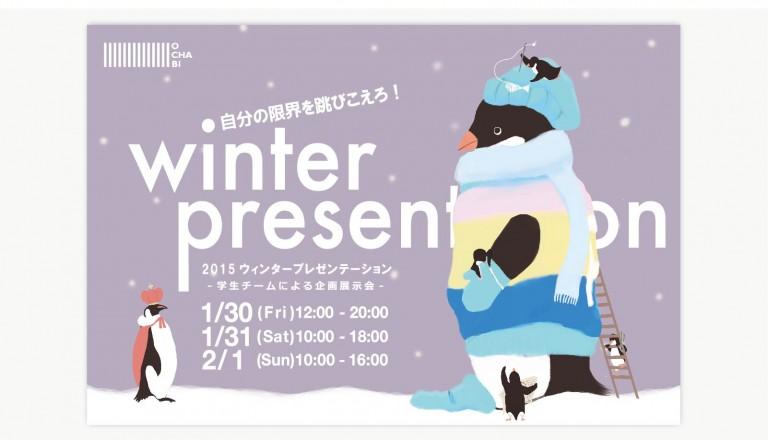 hp_top_winter
