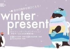 winterHP