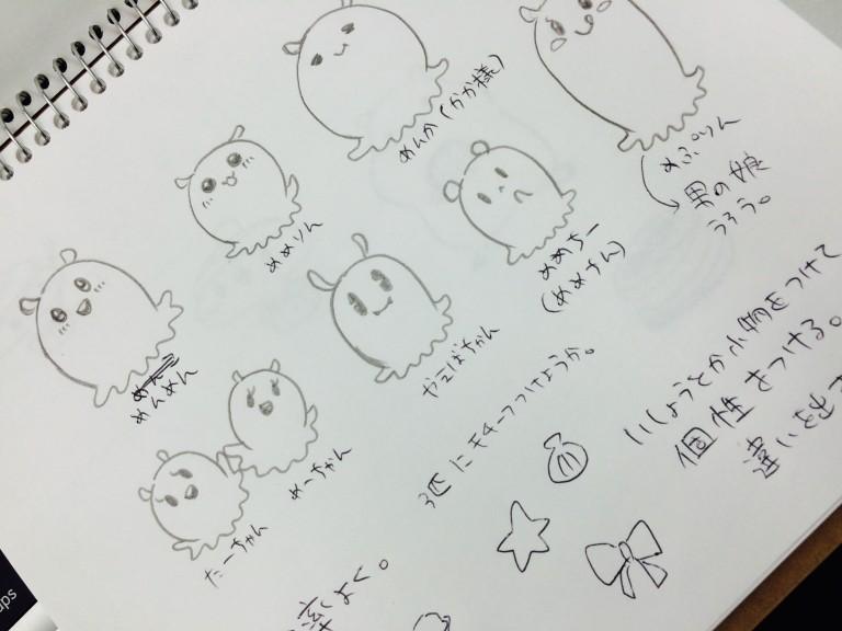 20150109_ec_natsumi_nara