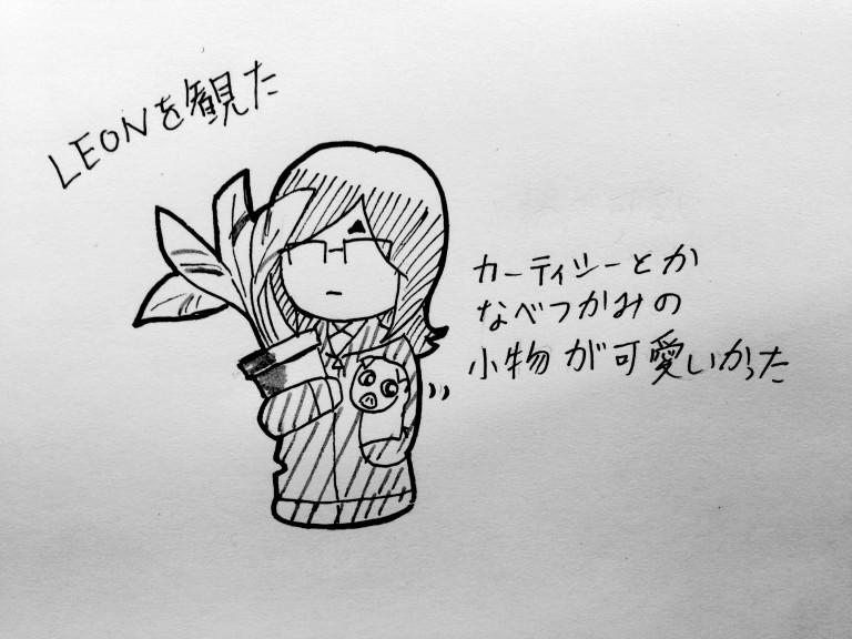 20150114_s_md_nagumo_haruka