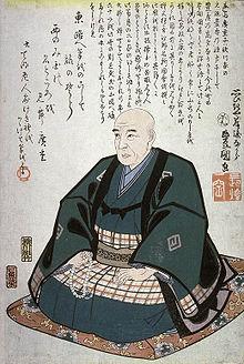 220px-Portrait_-_la_m-moire_d'Hiroshige_par_Kunisada