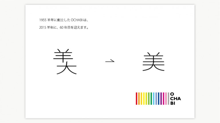 hp_top_2015年賀状_2