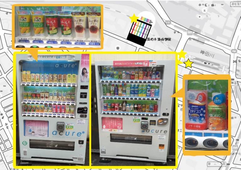 20150624_minami_nakayama_06