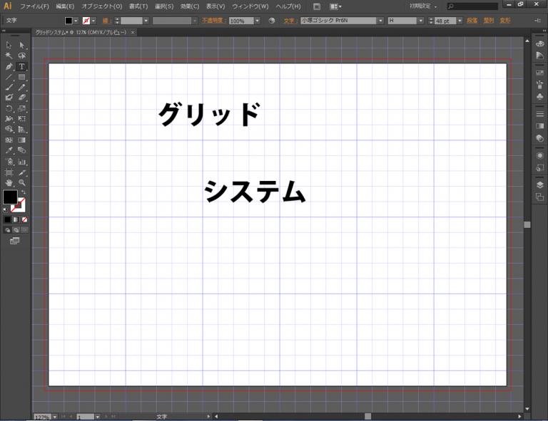 20150904_hp_komai図1