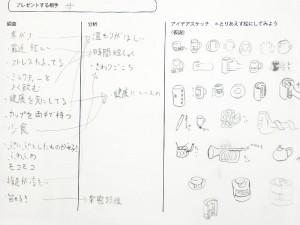 20151031_hp_kobara-1