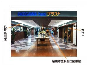 20151105_hp_yoshida_okegawa4