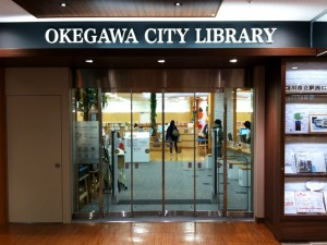 20151105_hp_yoshida_okegawa5