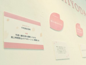 20151121_hp_S2