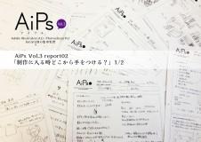 AiPsVol3_2-1