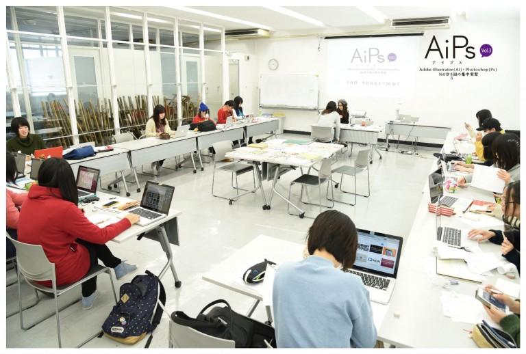 AiPs記事トップ用