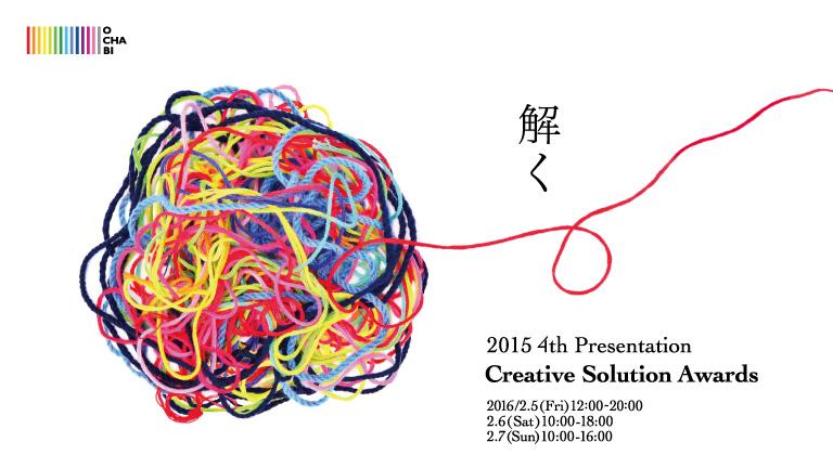 2015_4th_presentation_768_432