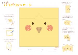 12yuki_top