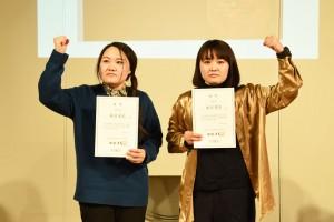 20160221_hp_sakamoto_7
