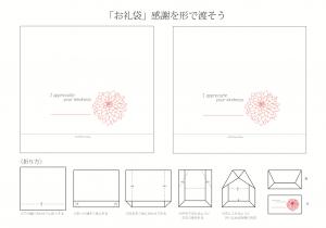 4miyajima_top