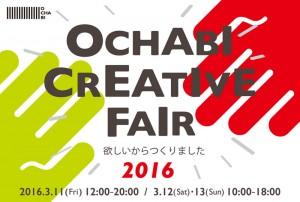 ochabi_creative_fair2016