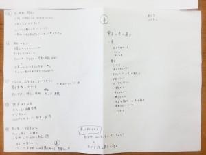 20160614_kmineshima_3