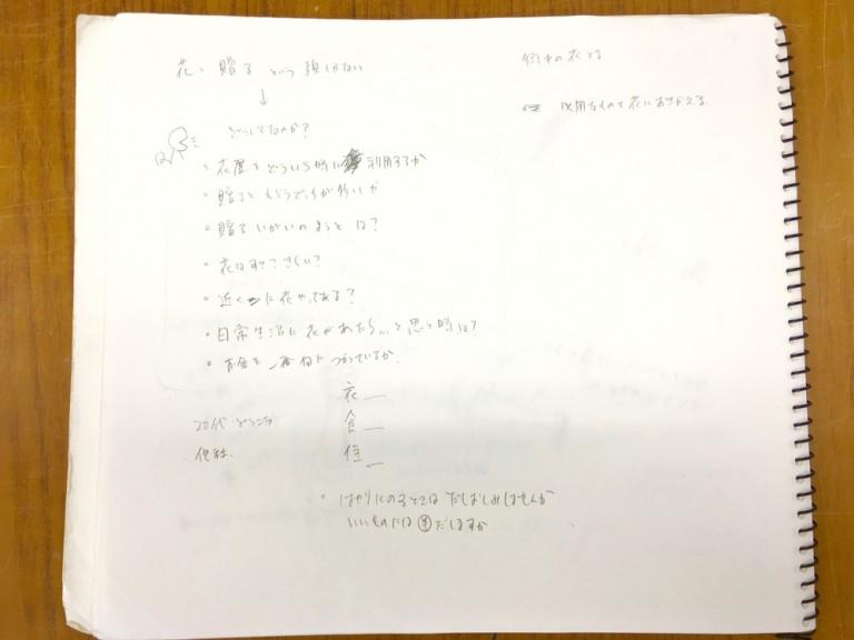 20160614_shirata_01