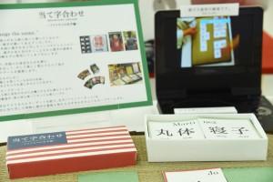 D141009遠藤綾乃2