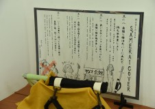 I163002_柴山華穂 (3)