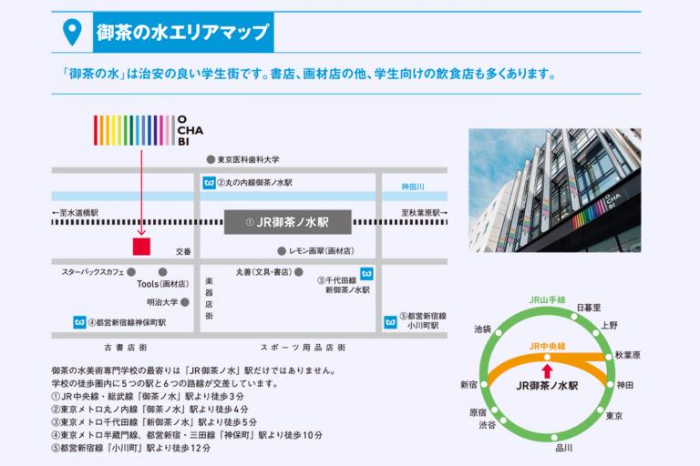 2021_アクセス_小_固定