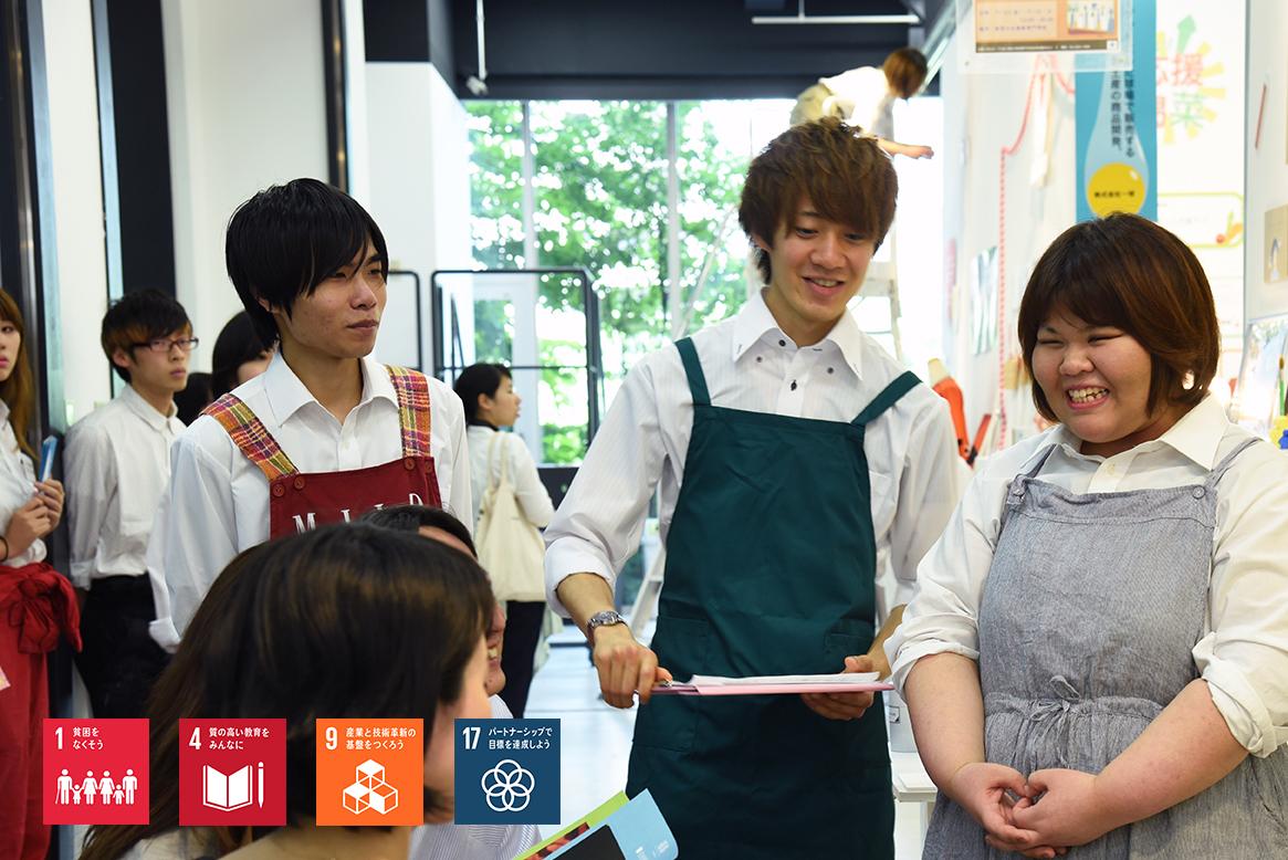 SDGs_3a_14917