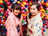 onuma_yoshitomi