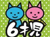rocksaiji_H1-620x617