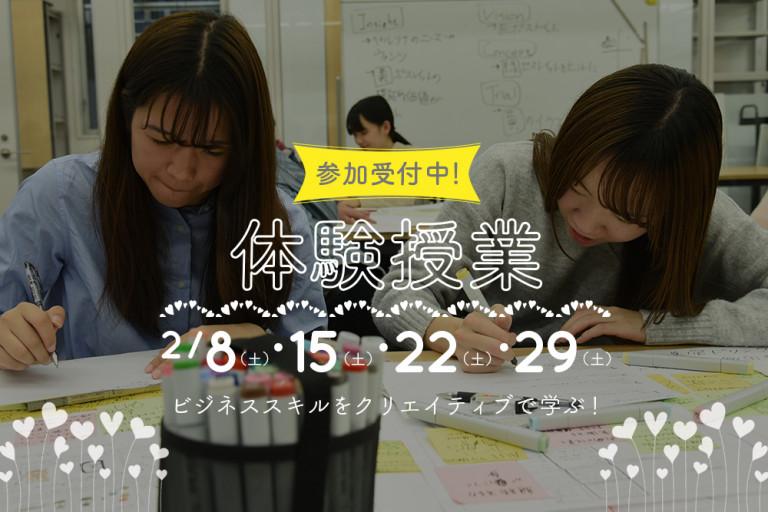HP_2020_2月_小_固定サイズ_1223