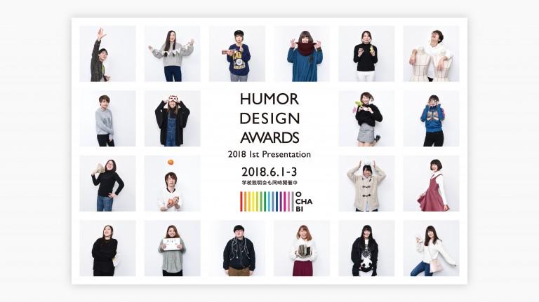 HP_2018HUMORDESIGNAWARDSfirstpresentation_6月_小_0425