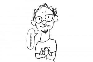 3_kayac_mr_abe_illust_1000_667