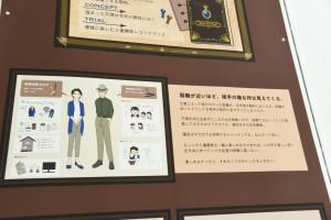 荒井 梨奈 (7)