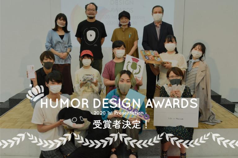 HP_2020_9月_小_固定_1st受賞者決定_0908
