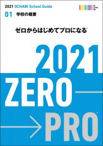 2021_zerobook1
