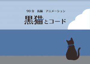 スクリーンショット 2020-07-30 14.05.49