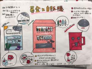 早川_200613a