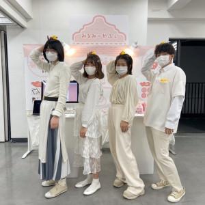 2E_1日目