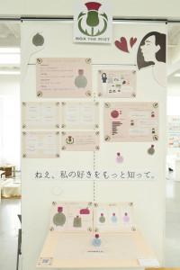 平岡-和-(3)