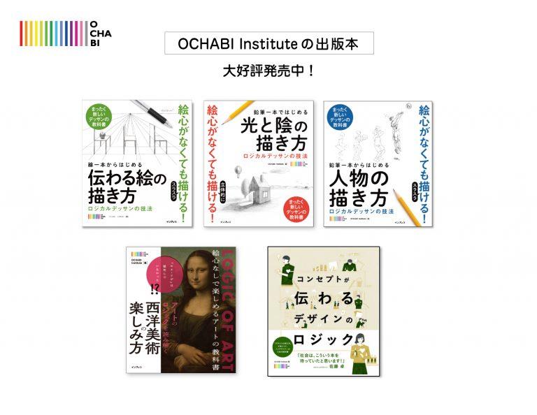 books2020-768x594