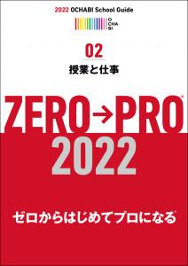 2022_zerobook2